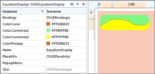 TASEEqualizerDisplay