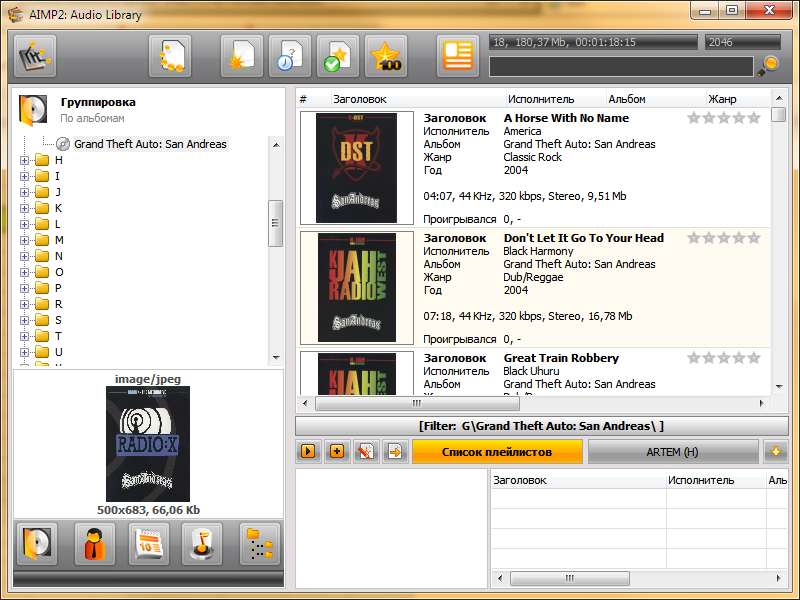 audio library card view