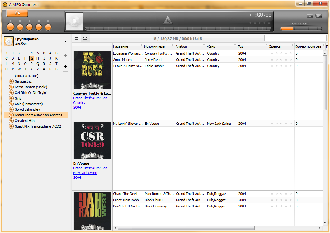 audio library v3.10
